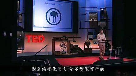 转变至无石油世界Rob Hopkins(TED中文)