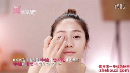 韩国女孩-化妆技巧(运动女孩化妆)-女生必看@@