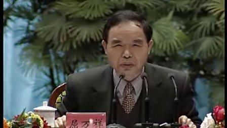 11月11日远程教育党员学习 中国共产党纪律处分条例辅导报告
