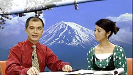 标准日本语新版初级第14课