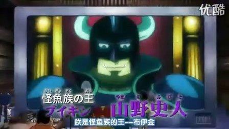 哆啦夢2010劇場版 - 大雄的人魚大海戰預告