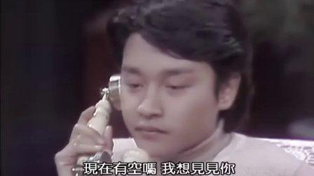 浮生六劫(粤语)第二十五集