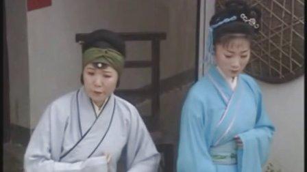 黃梅戲《竇娥冤》電視藝術片 上集