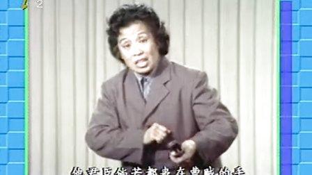 小岚云鼓曲    长坂坡