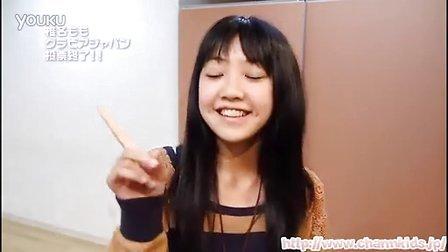 椎名もも、集英社「グラビアJAPAN2011」最終14名投票御礼!!