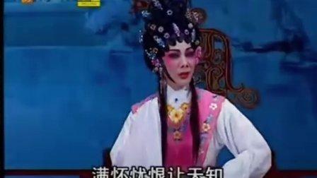 冯刚毅 苏春梅[莫愁湖之游园]