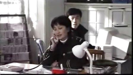 我是警察1999  04