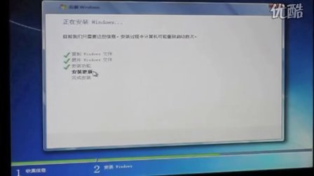 苹果MAC电脑安装windows 7 - bootcamp 教程