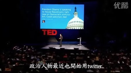 Twitter创办人Evan Williams(TED中文)