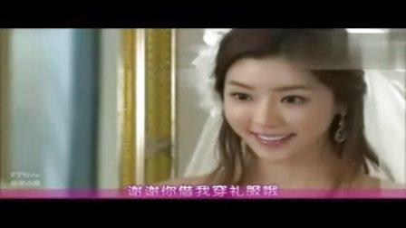 【韩语中字】最新韩剧 Oh My Lady  09