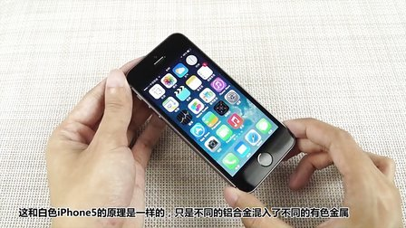 【猫眼分享】iPhone 5s5c详细评测