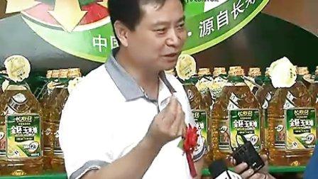中国玉米油的金字招牌——长寿花