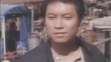 浮生六劫(粤语)第二集