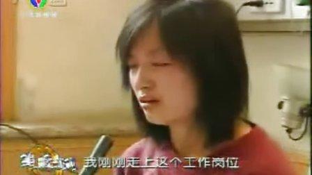 一对残疾人的婚礼之现实生活03
