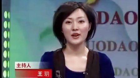 陈金柱--做个健康女人