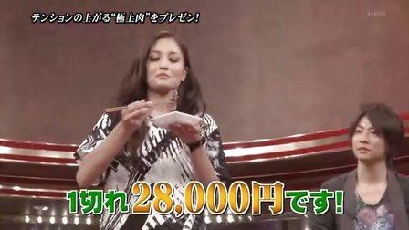 AB字幕】100527 ひみつの嵐ちゃん!