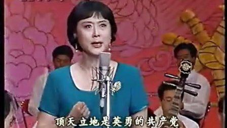 1998年金秋京剧晚会