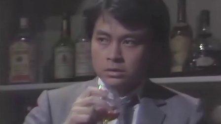 浮生六劫(粤语)第十六集