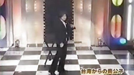 刘谦得奖表演--舞台出牌