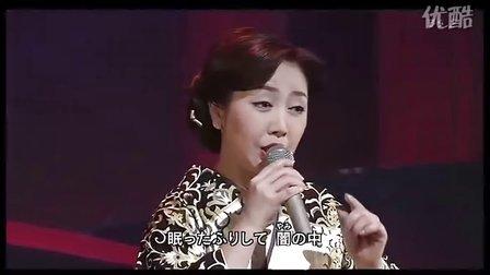 伍代夏子 1-3 「忍ぶ雨」 「戻り川」 「金木犀