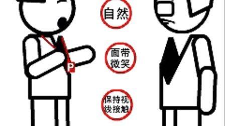 微动画_职场握手