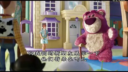 【】《玩具总动员3》(  3)预告片