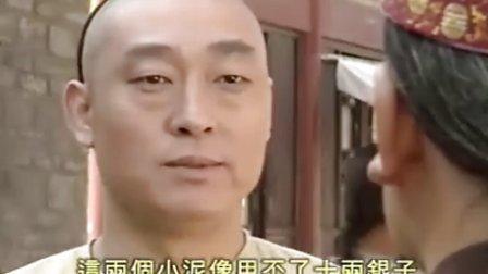 《南龙北凤》第1集