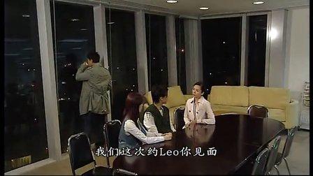古灵精探B 010