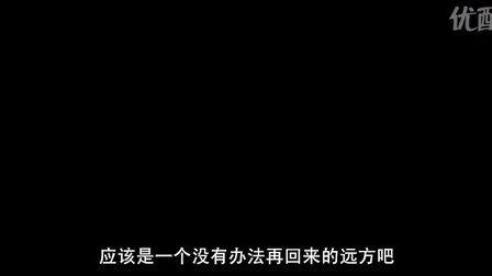 《上官海铃》字幕版预告片