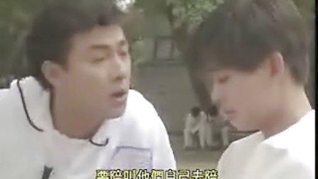 老友鬼鬼(整鬼威龍)06