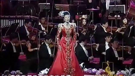 王丽达《亲吻祖国》(王丽达独唱音乐会)
