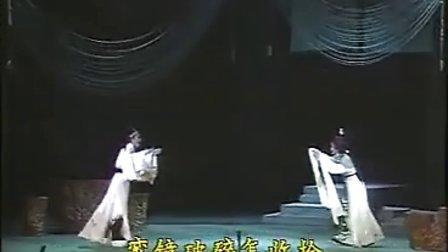 越剧陆游与唐琬全剧(茅威涛)