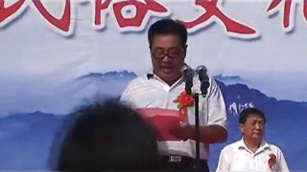 天堂寨镇党委书记唐玉龙在首届大别山天贶节上的讲话