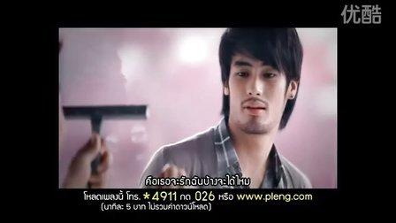Boy Pakorn参演的Noey Sinorita MV