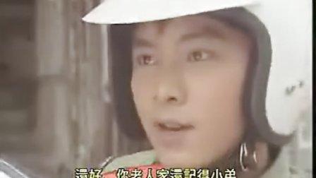老友鬼鬼(整鬼威龍)02