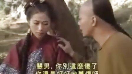 《南龙北凤》第20集