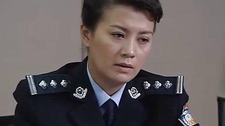 铁骨芳心 04 [忠魂] [女公安局长]
