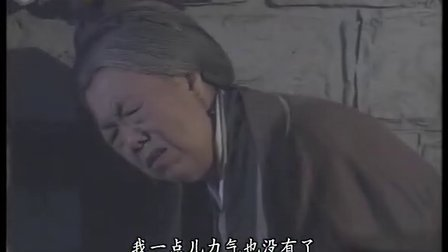 天龙八部97版 08 粤语
