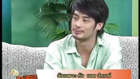 Boy Pakorn Mango Bango综艺访谈 Part 2