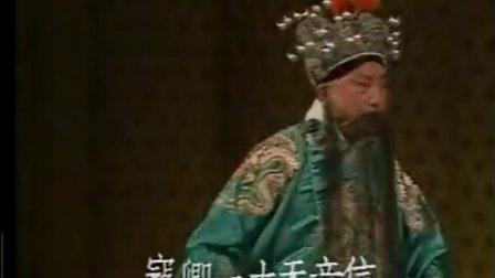 京剧清官册 程正泰 方荣翔