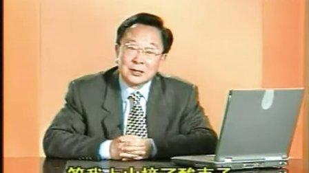 说好普通话13平舌音(舌尖前音)翘舌音(舌尖后音)