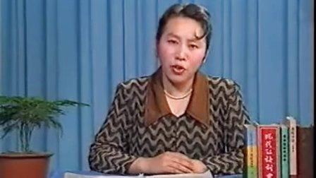学讲普通话第三讲声母辨正(三)