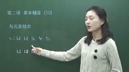 韩国语基础第2课