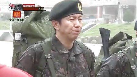 130804 MBC 真正的男人 E17 共赢部队篇CUT [韩语中字]