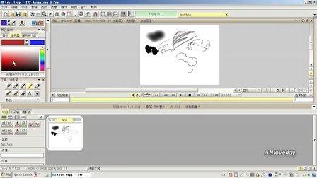 TVP Animation动画教学——快速入门
