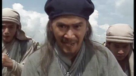 天龙八部97版 03 粤语