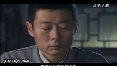 全家福电视剧05