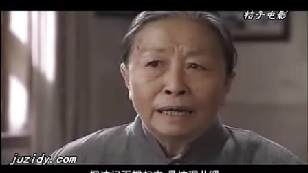 全家福电视剧14