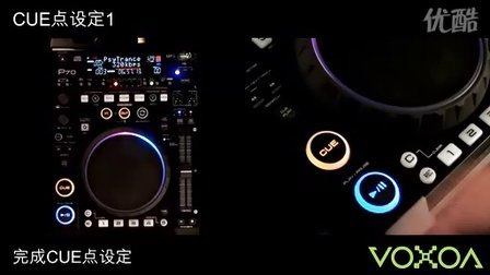 VOXOA P70 Cue 功能使用教学
