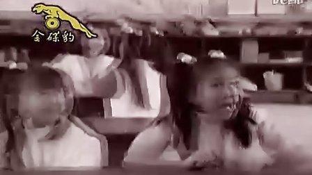 卓依婷-童年